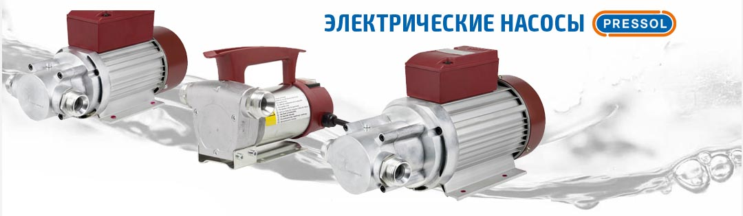 promo_https://pressol-market.ru/products/category/101